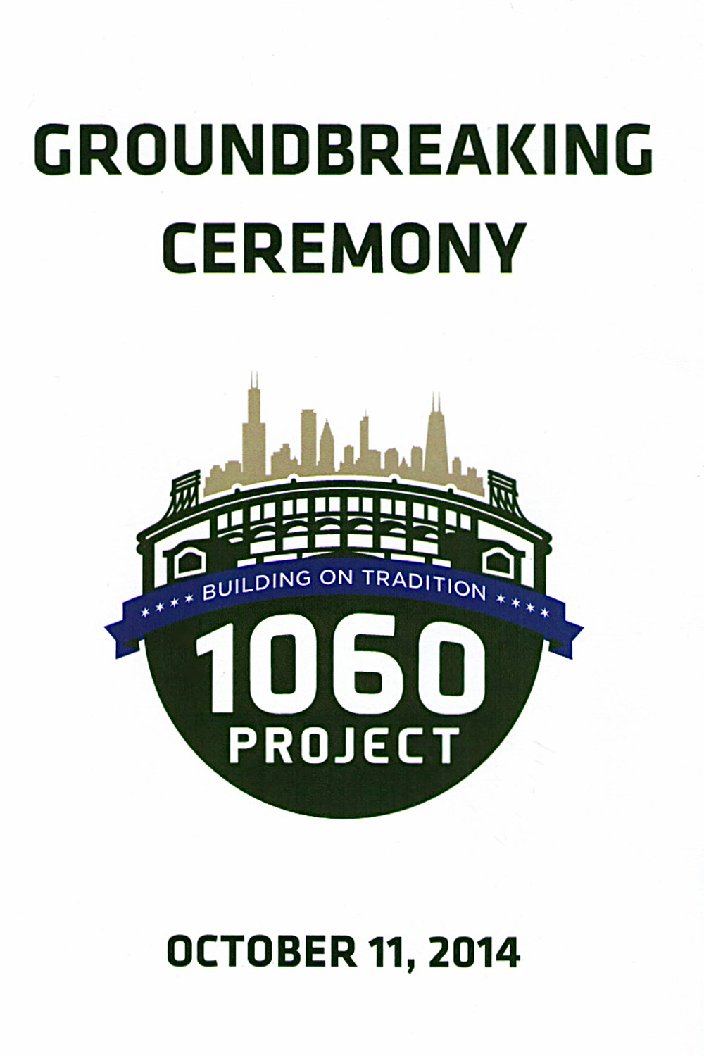 1060 Project